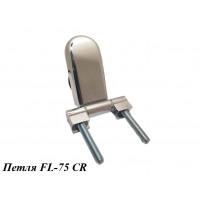 Петля FL-75 CR для стеклянных дверей в сауну