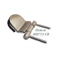 Петля MH715 CR для стеклянных дверей