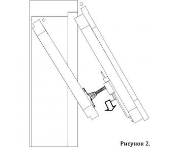 Межрамный механизм HH-701