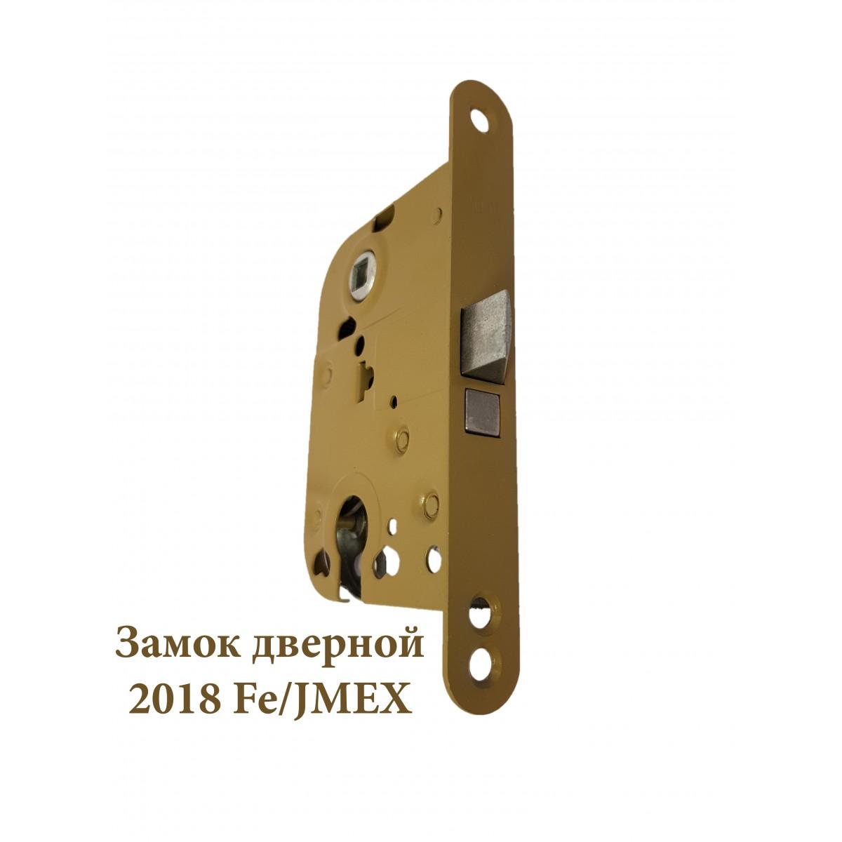 Замок дверной 2018 Fe/JMEX
