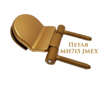 Петля MH715 JMEX Для стеклянных дверей
