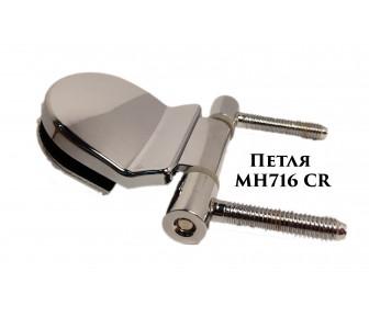 Петля MH716 CR для стеклянных дверей