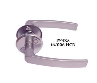 Ручка дверная 16/006 HCR Матовый Хром
