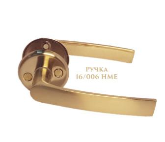 Ручка дверная 16/006 HME Матовое Золото