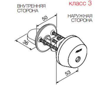 Цилиндр Abloy CY001