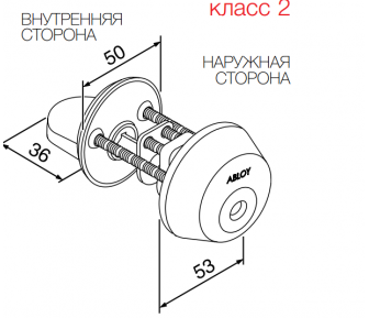 Цилиндр Abloy CY028