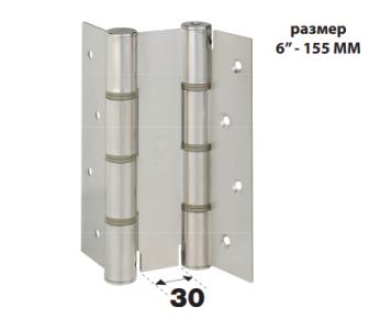 "Петля Aldeghi Luigi Code 87 — misura 6"" — 155 mm"