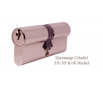 Цилиндр Citadel 35/35 К+К Nickel