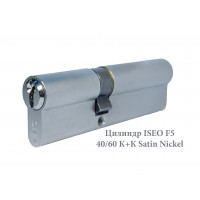 Цилиндр ISEO F5 40/60 Satin Nickel