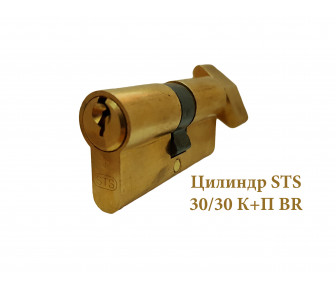 Цилиндр STS Z30/K30 BR