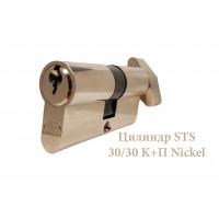 Цилиндр STS Z30/K30 Nickel