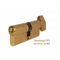 Цилиндр STS Z35/K35 BR