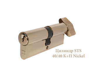 Цилиндр STS Z40/K40 Nickel