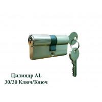 Цилиндр дверной AL 30/30 Кл/Кл