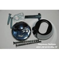 Защитная скобянка ASSA 256 18/43/65m CR