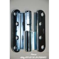 Петля Abloy NTR 110*30 ZN (FISKARS)