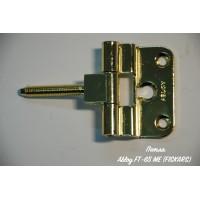 Петля Abloy FT-65 ME (FISKARS)