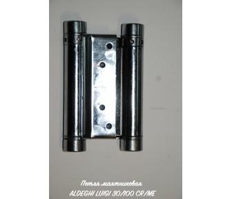 Петля маятниковая ALDEGHI LUIGI 30/100 CR/ME