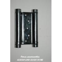Петля маятниковая ALDEGHI LUIGI 33/125 CR/ME